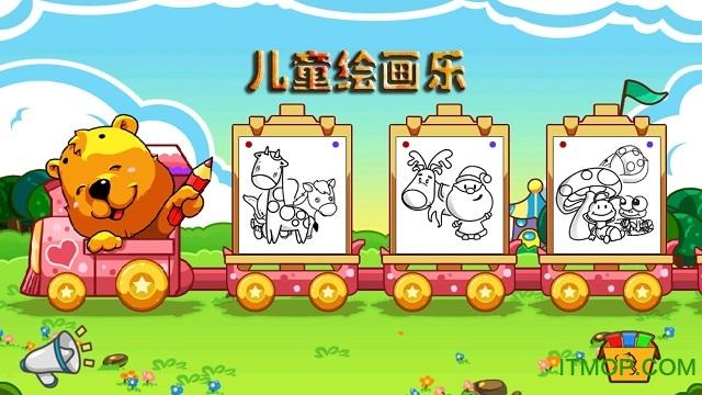小猪佩奇天天绘画app v2.9.8 安卓版 0