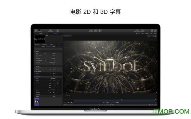 motion for mac破解版 v5.4 中文苹果电脑版 0