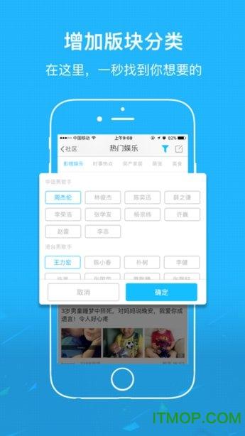 07430743湘西生活网手机客户端 v3.3 安卓版0