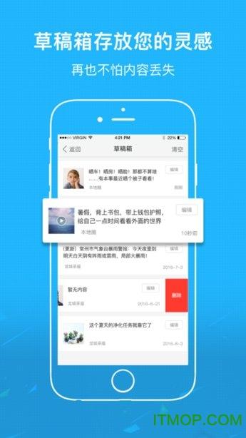 07430743湘西生活网手机客户端 v3.3 安卓版2