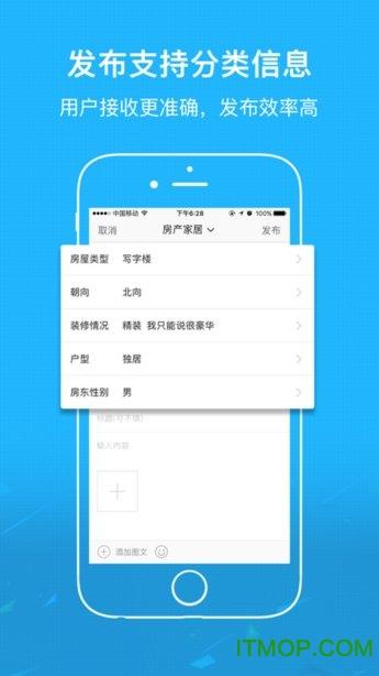 07430743湘西生活网手机客户端 v3.3 安卓版3