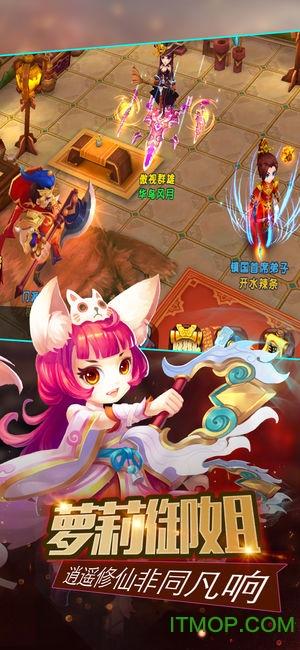 梦幻魔灵仙境 v1.0 安卓版 0