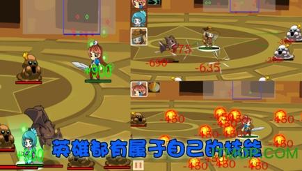 仙侠防御苹果加强版 v1.0 iphone破解版 3