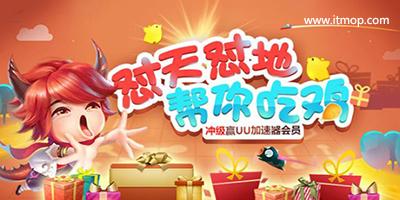 网易猪场怼怼乐手游官网下载_猪场怼怼乐游戏_猪场怼怼乐破解版