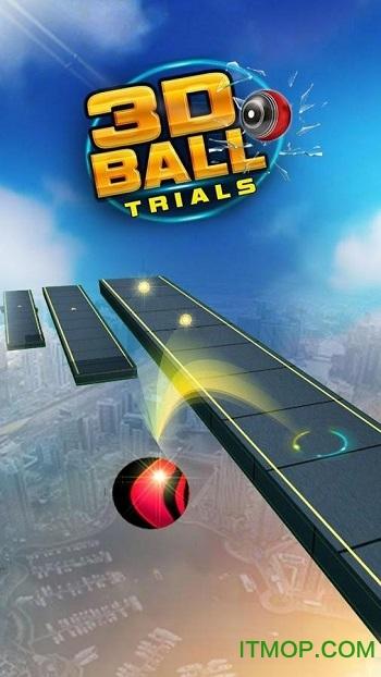 3D��球