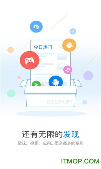 wifi强制连接器手机版 v1.2 安卓版 2