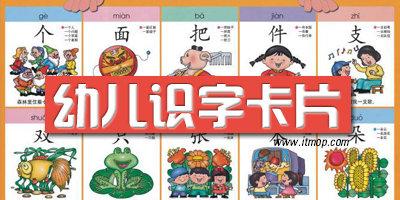 幼�鹤R字卡片