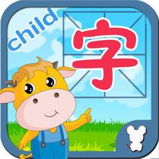 幼儿识字800字图片