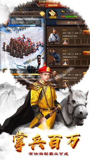 霸道王爷龙8国际娱乐唯一官方网站无限元宝 v1.5.01 安卓内购修改版 0