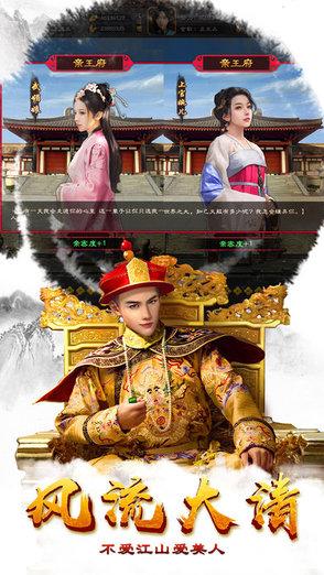 霸道王爷手游龙8国际娱乐唯一官方网站