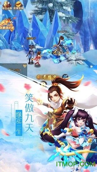 仙侠小师妹内购破解版 v1.0 安卓无限元宝版 2