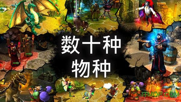国王的恩赐ios中文版