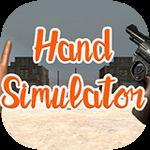 Hand Simulator(手部模拟器)