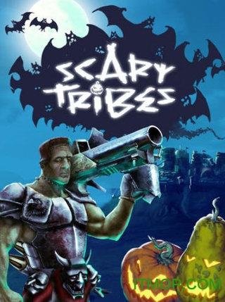 惊悚部落(Scary Tribes) v1.0.0 安卓版 0