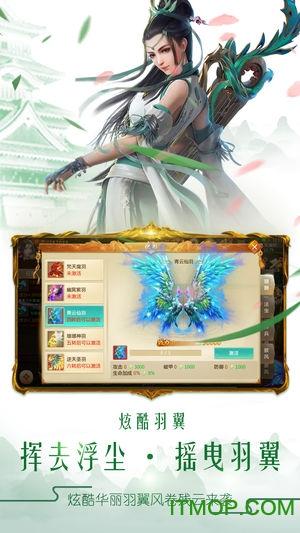剑雨轩辕 v1.3.0 安卓版 1