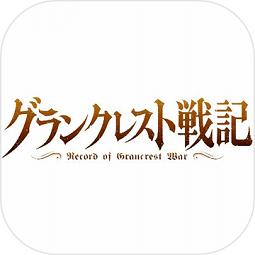 皇帝圣印战记战乱的四重奏手游中文版