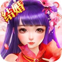 九州情缘录游戏