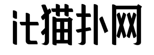 造字工房锦华(非商用)