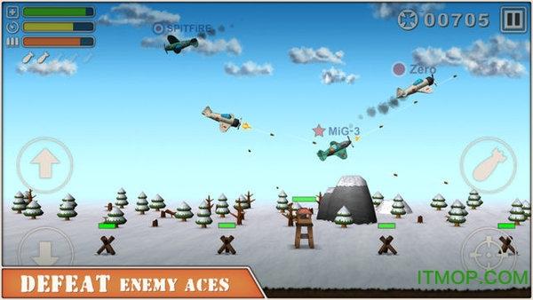 天空之王2苹果中文版(Sky Aces 2) v1.01 iPhone版3