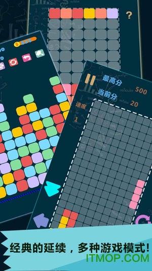 罗斯方块 v1.34 安卓版 0