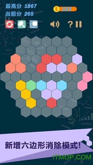 罗斯方块游戏