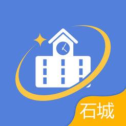 苏州智慧家长教育app