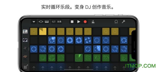 苹果库乐队老版本 v1.0 iPhone版 0