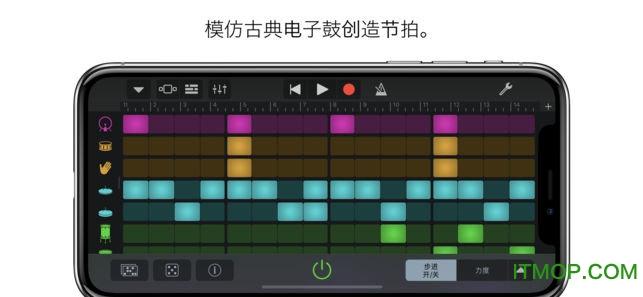 苹果库乐队老版本 v1.0 iPhone版 3