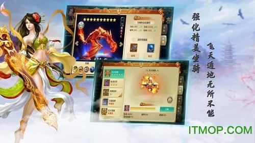 上古侠客记正式版 v1.0 安卓版 0