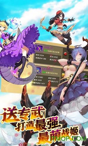 姬萌三国BT果盘版 v1.0 安卓版 3