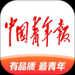 中国青年报ios版