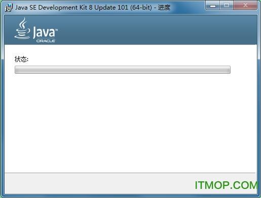 UG NX11.0 JAVA虚拟机 中文版 0