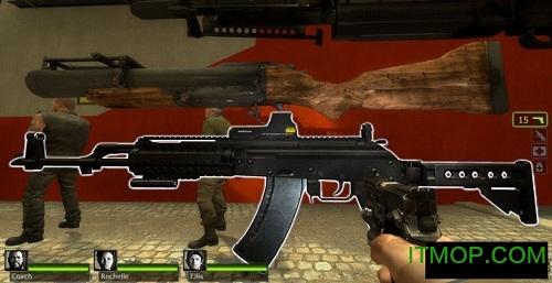 求生之路战术ak步枪mod 免费版 0