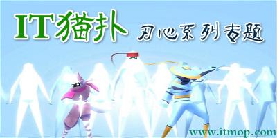 最新版刃心破解版下载_刃心哪个角色好_刃心4.0无限魂火版