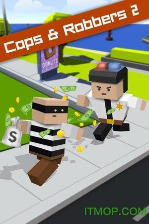 警察与强盗越狱2 v1.0.1 安卓版 2
