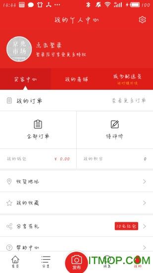 京兆市场软件 v1.0.1 官方安卓版 1
