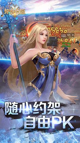 任事通游戏狩猎幻想 v1.0 安卓最新版 1