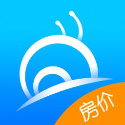 蓝蜗牛手机版(查房价)