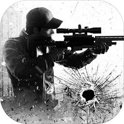 狙击3D刺客射击游戏
