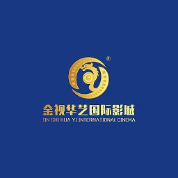 金视华艺影城软件