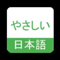 nhk简单日语新闻