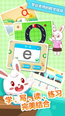 兔小�拼音�O果版vip破解版 v2.5 iPhone版 2