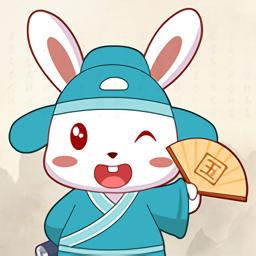 兔小贝国学手机版