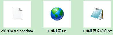 tesseract ocr 中文包 v3.04 最新版 0