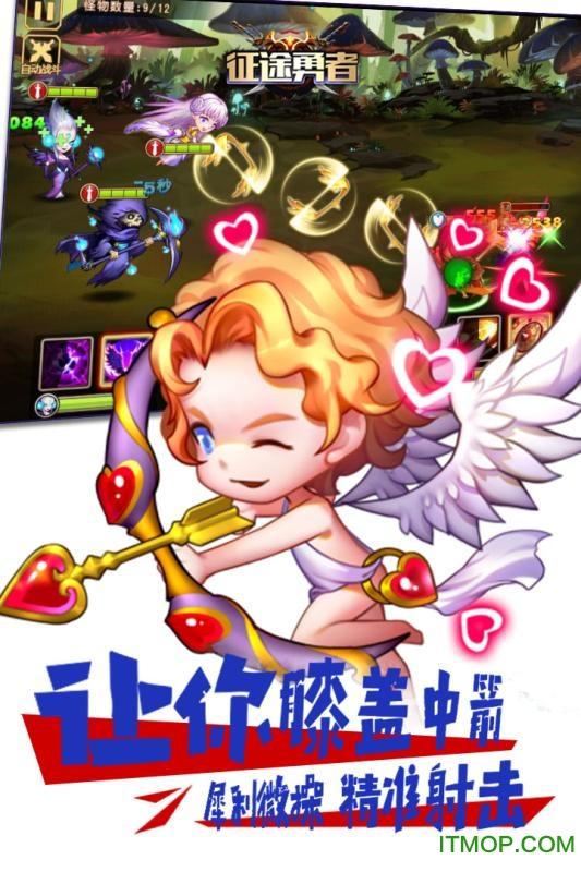 征途勇者九游游�� v1.0.0 安卓版 2
