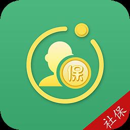 北京社保查询软件