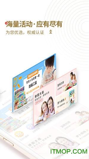 童成亲子软件 v2.6.1 最新安卓版 1