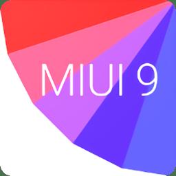 miui9内置应用