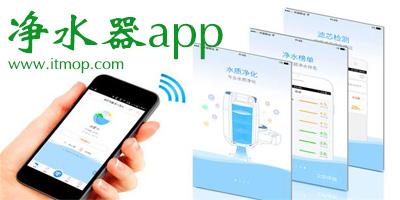 净水器app