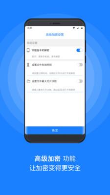 MISUO v1.95.180315 安卓版0